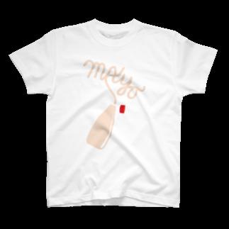 フォーヴァのマヨネーズ T-shirts