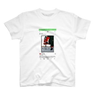 イケてるスクショ T-shirts