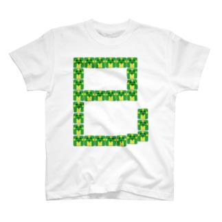 干支文字-巳-animal up-アニマルアップ- T-shirts