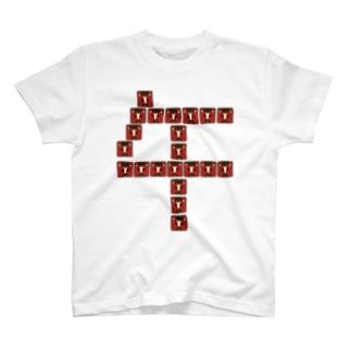 干支文字-午-animal up-アニマルアップ-  T-shirts