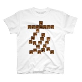 干支文字-亥-animal up-アニマルアップ- T-shirts