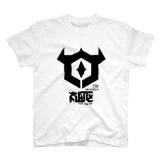 太田区 T-shirts