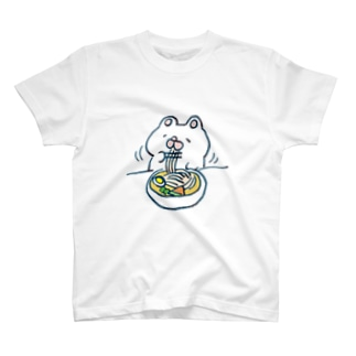 まっくすらぶりー冷麺 T-shirts