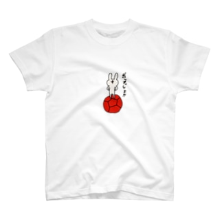 ボッチャしよ!! T-shirts