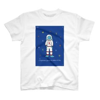 12/2 日本人宇宙飛行記念日 T-shirts