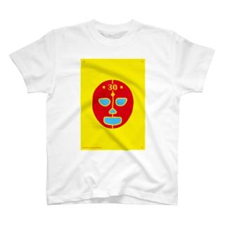 7/30 プロレス記念日 T-shirts