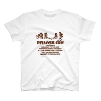 PITACCHI.COM T-shirts
