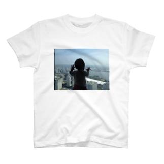 ランドマークタワー、高過ぎやろ〜! T-shirts
