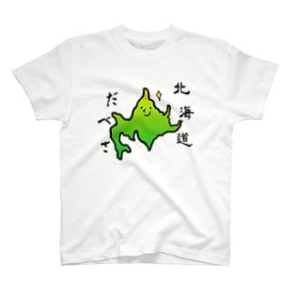 北海道だべさ(グラデーションバージョン) T-shirts