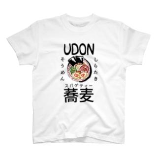 麺類 T-shirts