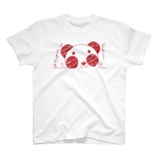 """ズレぱんだちゃんの""""ども~どもども""""赤ライン T-shirts"""