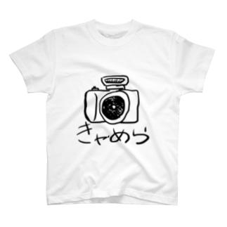 きゃめら T-shirts