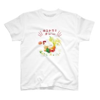 カレー屋 移転記念 T-shirts