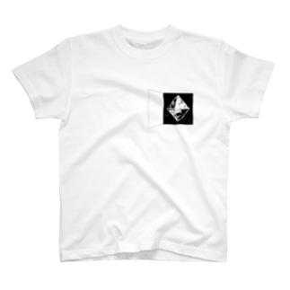 私の心臓鉱物なんすわ Tシャツ