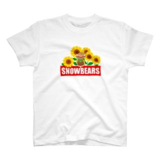 ひまわりとしろくま T-shirts