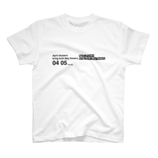 April, May T-shirts