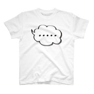 あまりおしゃべりじゃないの T-shirts