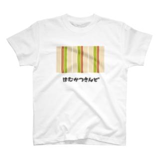 ササガミのサンドウィッチ屋さんのはむかつさんど T-shirts