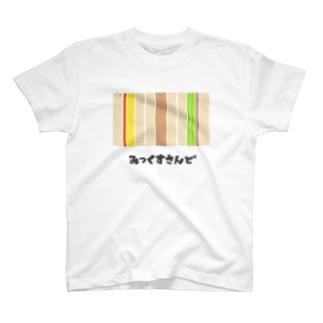 みっくすさんど T-shirts