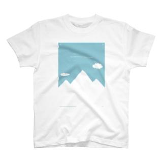 5/29 エベレスト登頂記念日 T-shirts