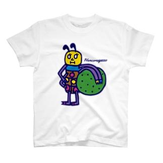 【audace × フクハラアキコ】フンコロガッソ 持つ T-shirts