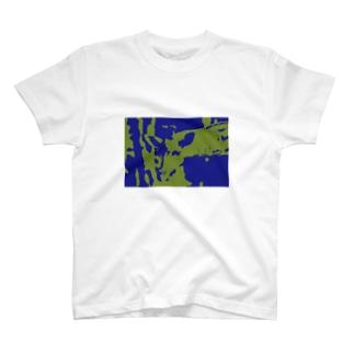 ひそむきりん T-shirts