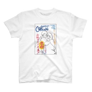 キムタク ' 94 T-shirts