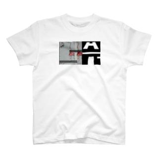 愛とは。。。 T-shirts