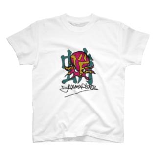 蛸 (線色:グレー) T-shirts