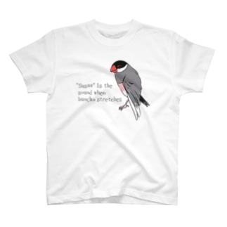 スサー T-shirts
