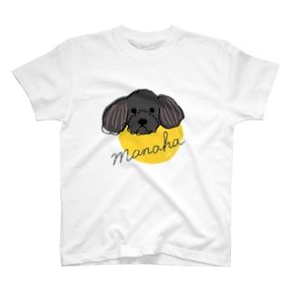 manahaちゃん T-shirts