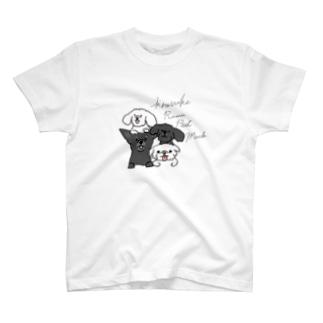 ムック家のひょっこり4匹♫ T-shirts
