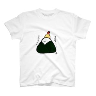 ゆきもち(てんむす) T-shirts