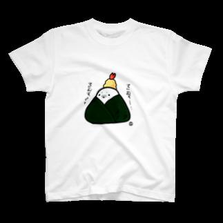 🍙のゆきもち(てんむす) T-shirts
