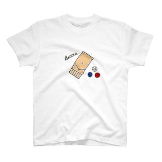 ボッチャ!シンプル T-shirts