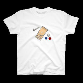 おとなのつくってあそぼのボッチャ!シンプル T-shirts