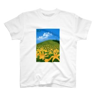 霧降高原のニッコウキスゲ T-shirts