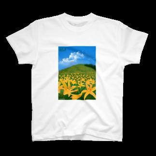 キリフリ谷の藝術祭の霧降高原のニッコウキスゲ T-shirts