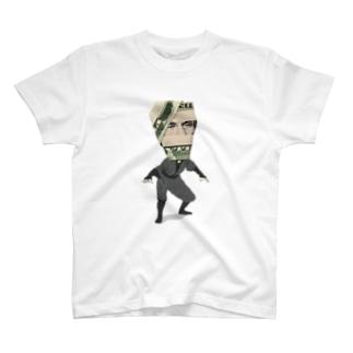 Ninja Lincoln T-shirts