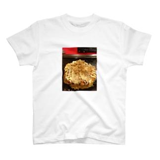 お好み焼き T-shirts