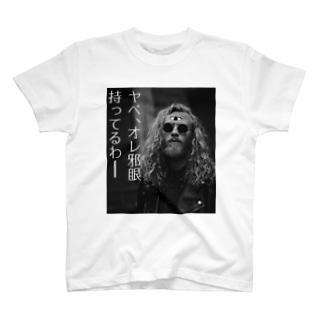 前田デザイン室ダサT13 邪眼 Tシャツ T-shirts