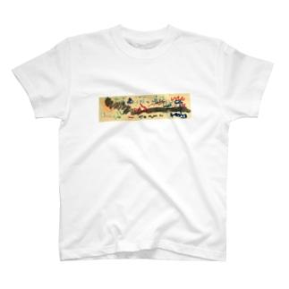 考えさせられる T-shirts