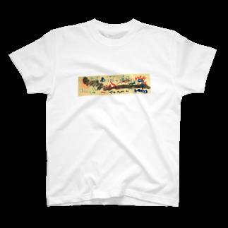 こめはなの考えさせられる T-shirts
