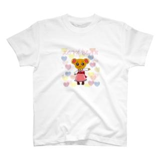 LOVEBEAR T-shirts