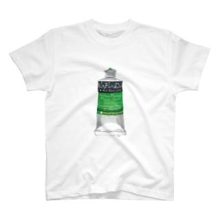 絵の具・緑 T-shirts