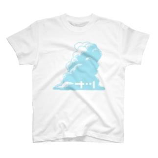 ナツ T-shirts