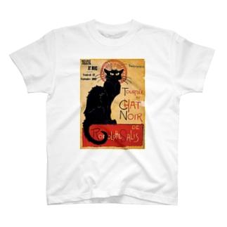 テオフィル・スタンラン 『 黒猫 』 T-shirts