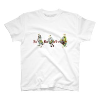 ROBOBO ちょびすけロボ ボルトロボ ボウ助ロボ T-shirts