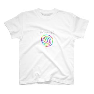 サイケデリックT T-shirts