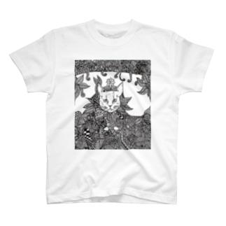 猫の王様 T-shirts